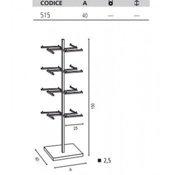 Merchandising unit square section 515